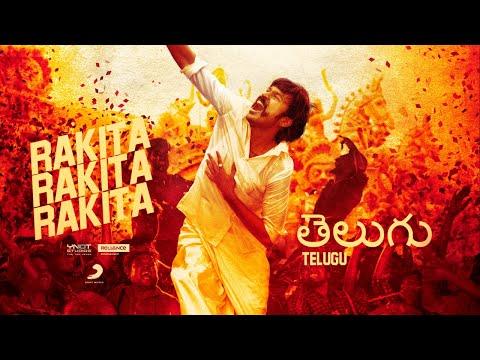 Jagame Tantram - Rakita Rakita Rakita Telugu Lyric Video Song
