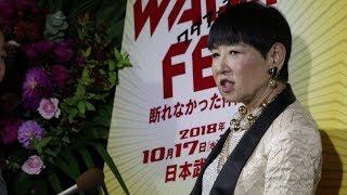歌手・和田アキ子が武道館で50周年フェス開催で意気込み語る!「来てくれるお客様に楽しんでもらえたら」