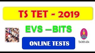 TS TET/DSC EVS classes -1||ALL PREVIOUS TET EVS(SCIENCE&SOCIAL) BITS||TS TET MODAL PAPER