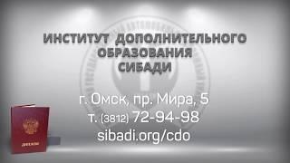 Центр дополнительного образования