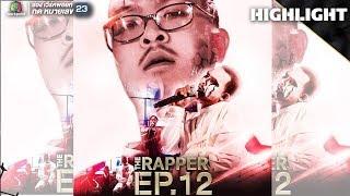 Repaze | PLAY OFF | THE RAPPER