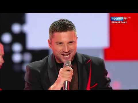 Сергей Лазарев - Я не боюсь. Премьера! Новая Волна 2019.08.28.