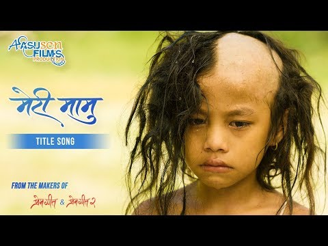 Aama | Nepali Movie Meri Mamu Song