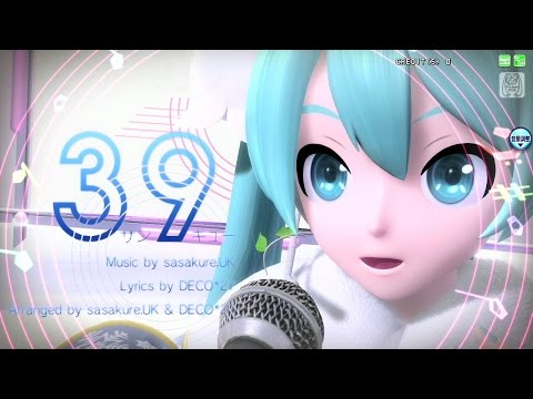 Música 39 (Thank You)