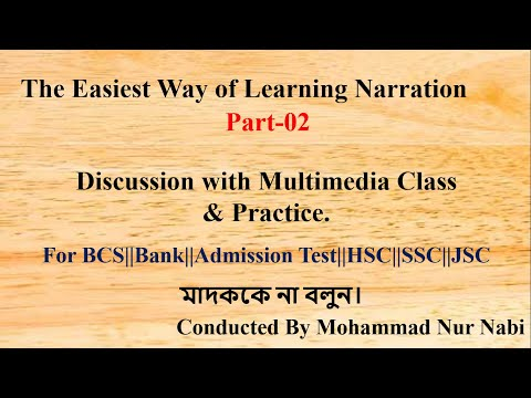 The easiest way of learning Narration Part 2