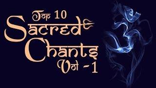 Sacred Chants Vol 1   Shiva Tandava Stotram   Shanthi Mantram   Guru Ashtakam   Purusha Suktam