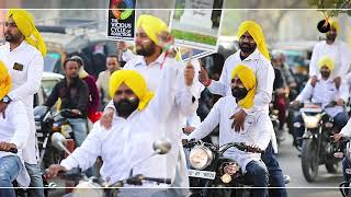 नशे के खिलाफ जागो युवा | Bike Rally on National Youth Day by DJJS, BODH at Amritsar, Punjab