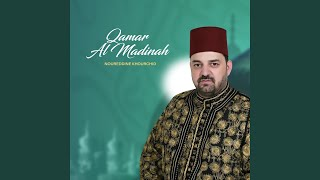 Sala Allah Ala Muhamad تحميل MP3