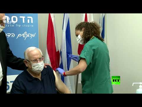 العرب اليوم - شاهد: رئيس إسرائيل يتلقى لقاح