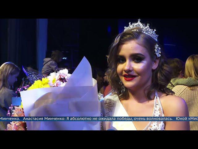 Кто в Ангарске самая красивая девушка?