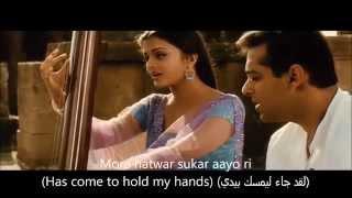 Albela Sajan- Song Lyrics (English subtitels+مترجمة   - YouTube