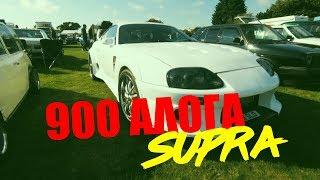 900 ΑΛΟΓΑ TOYOTA SUPRA