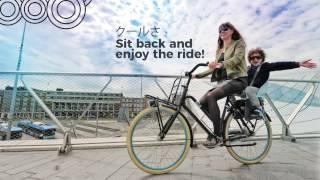Japan Urban Iki front baby bike seat youtube video