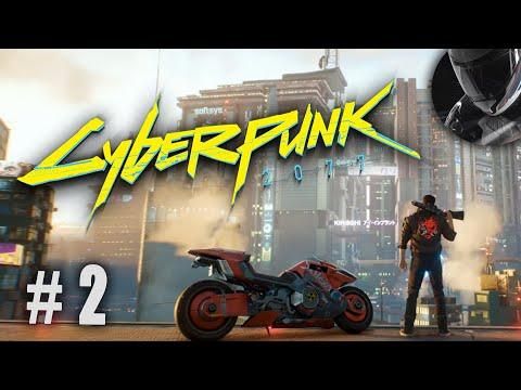 Cyberpunk 2077 Новый день в городе ЭТИХ САМЫХ #2 (спойлер видео)