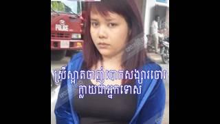 Koh santepheap Daily - Khmer Radio - 28 October 2014 (15)