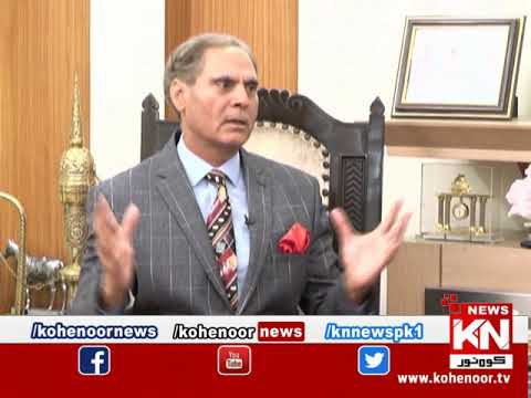 Apne Loog 20 January 2020 | Kohenoor News Pakistan
