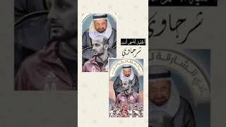 تحميل اغاني الفنان عيسى الوعد .. ابتسم انت شرجاوي MP3