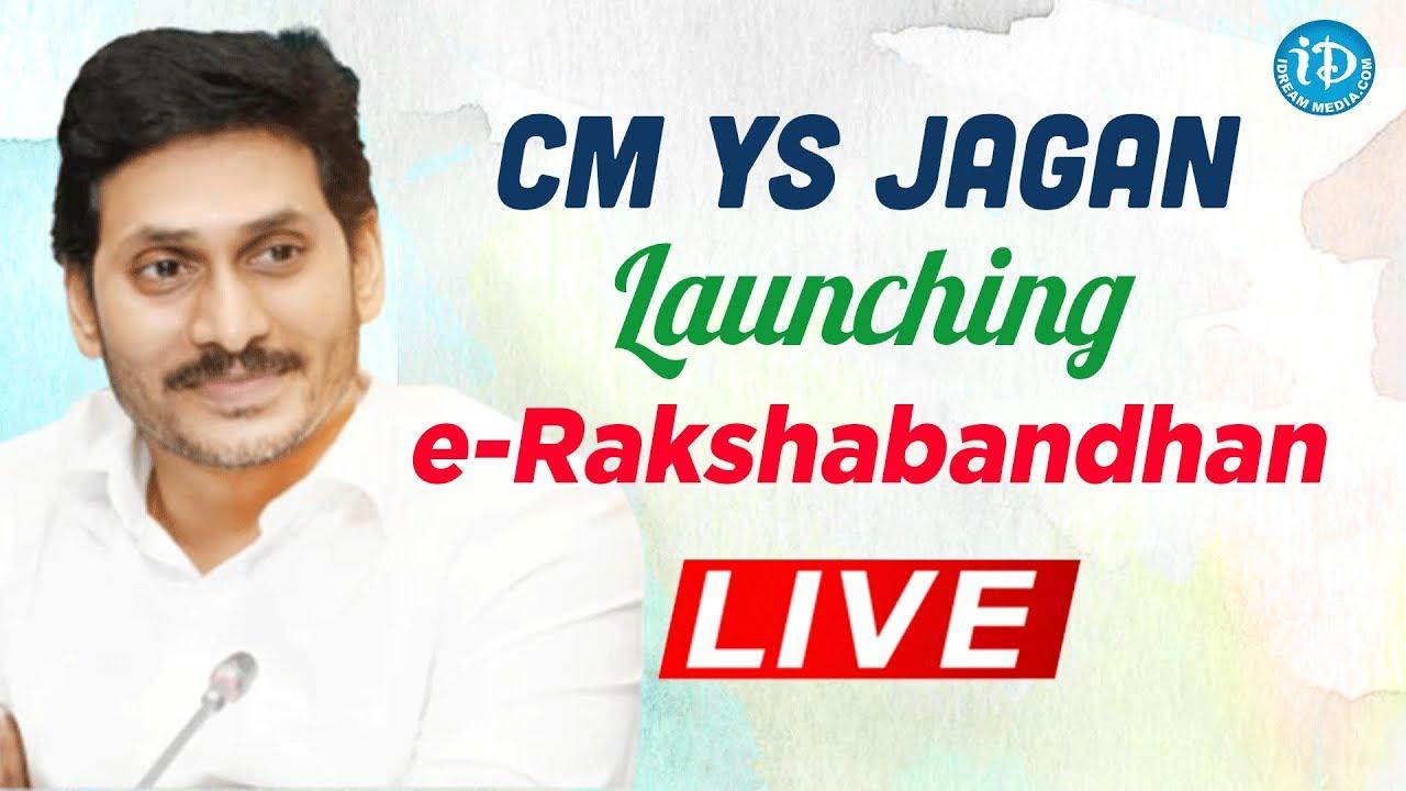 LIVE: CM YS Jagan Mohan Reddy Launching e-Rakshabandhan