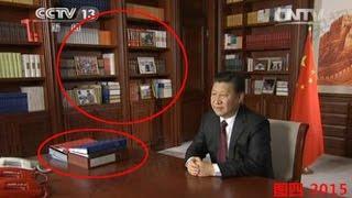 """【红朝秘闻】""""向某些勢力宣戰""""  習辦公開的照片泄露秘密"""