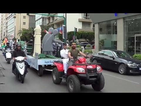 العرب اليوم - شاهد: بيروت تستعد لاستقبال رمضان في ظل أزمة اقتصادية خانقة