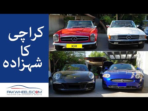 Shiraz Qureshi | Rally Garage Tour | PakWheels