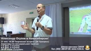 А.Т. Огулов: Как по языку увидеть состояние позвоночника? Болит спина - лечи живот