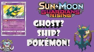 Dhelmise  - (Pokémon) - Dhelmise – New Ghost Ship Pokémon is good in Trading Card Game (TCG)