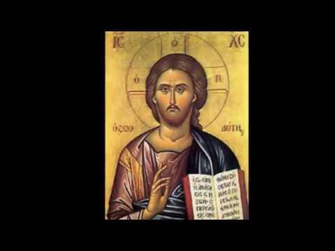 София бланк молитвы в жизни и исцелении
