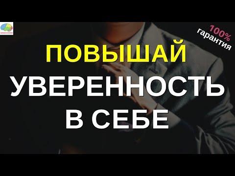 Мезенцева 34 талисман