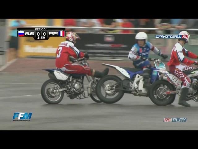 CEN 19 - Finale - FRANCE U18 - RUSSIE U18