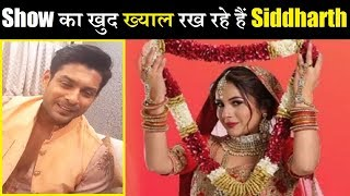 Siddharth Shukla Is Personally Taking Care Of Shehnaaz Gill's Show| VIDEO| Sid Concern For Sana