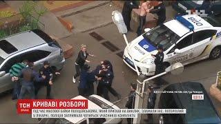 В Одесі сталась масова бійка, внаслідок якої постраждав правоохоронець