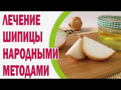 Гомеопатия лечение аденомы предстательной