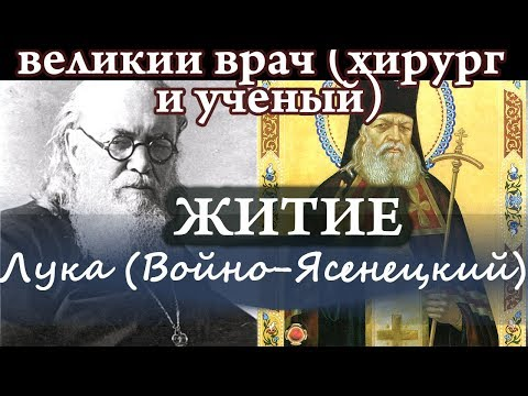 Храм петра и павла в п. ильинский