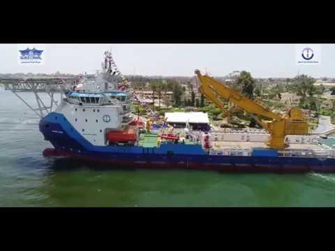 Ahmed Fadel Ship