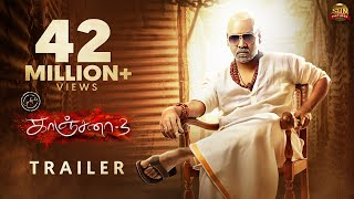 Kanchana 3 - Official Trailer