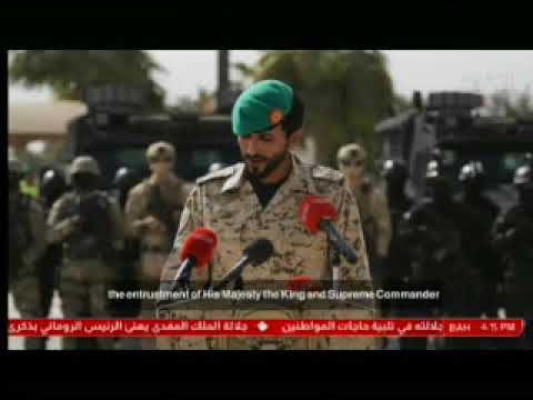 Speech of HH Shaikh Nasser bin Hamad in the exercise (The Kingdom's Guard 1 )
