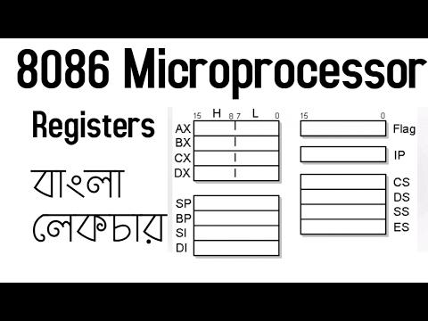 8086 MIcroprocessor #Registers || Bangla