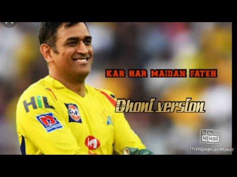 Download Kar har maidan Fateh Dhoni version ||a tribute to Dhoni|| HD Mp4 3GP Video and MP3