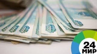В России размер пособия по беременности вырастет почти на 20 тыс. рублей - МИР 24