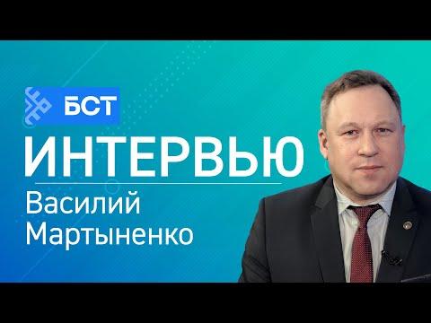 Спасти Кужановские лиственницы. Василий Мартыненко. Интервью