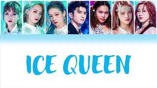 《Ice Queen》 | Color-coded Lyrics |  创造营 CHUANG 2020 4K | Stage With Leon Zhang 张云龙