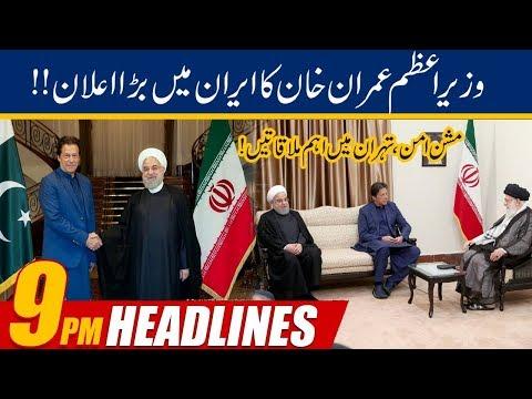 News Headlines   9:00pm   13 Oct 2019   24 News HD