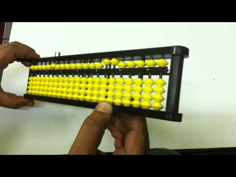 21 Rod Abacus Automatic Clearing