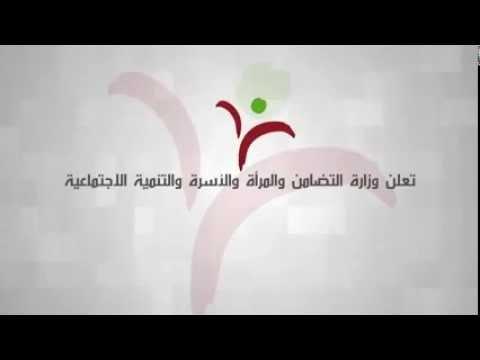 وصــلة الجــــائــزة