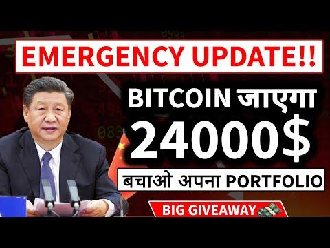 Bitcoin broker uk felülvizsgálata