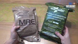 Сухпаёк Американский MRE вар. 12 VS Российский одноразовый вар. 4 ИРП