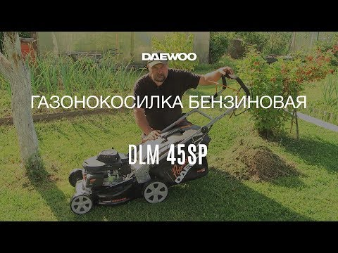 Газонокосилка Daewoo Power DLM 45SP