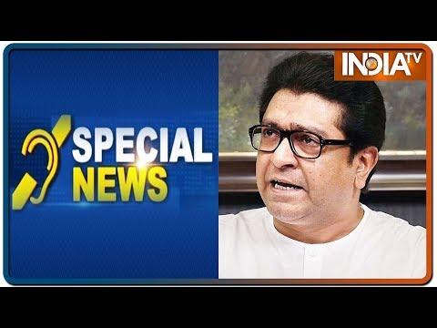 IndiaTV Special News | January 23, 2020