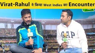 🔴 LIVE: Shaandar, Zabardast, Zindabad! आसानी से Team India ने Chase किए 207 रन | Ind vs WI